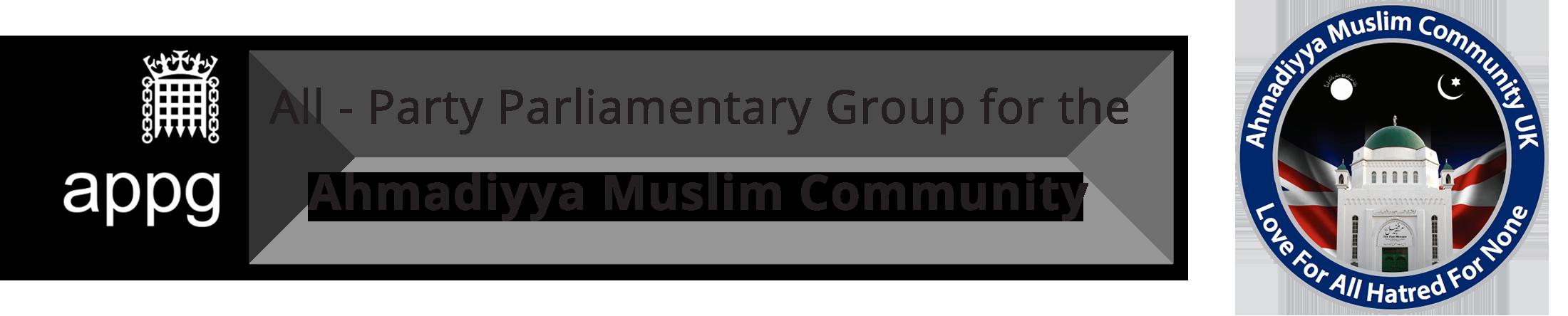 APPG Ahmadiyya Muslim Community